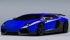 Lamborghini Aventador SV Blue Wallpaper For Phone