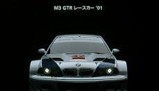 BMW M3 GTR Wallpaper Gallery Free
