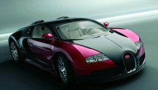 Bugatti Veyron Car Wallpapers Backgrounds Photos Pictures And Desktop