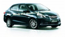 Honda Amaze Official Pictures Leak Diesel Engine Details Revealed Free Download Image Of