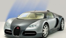 Bugatti Veyron Normal Mantener Wallpaper  For Android
