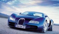 Download Bugatti Wallpaper Desktop Background