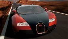 Bugatti Veyron Abaixe o Papel De Parede Wallpaper For Desktop
