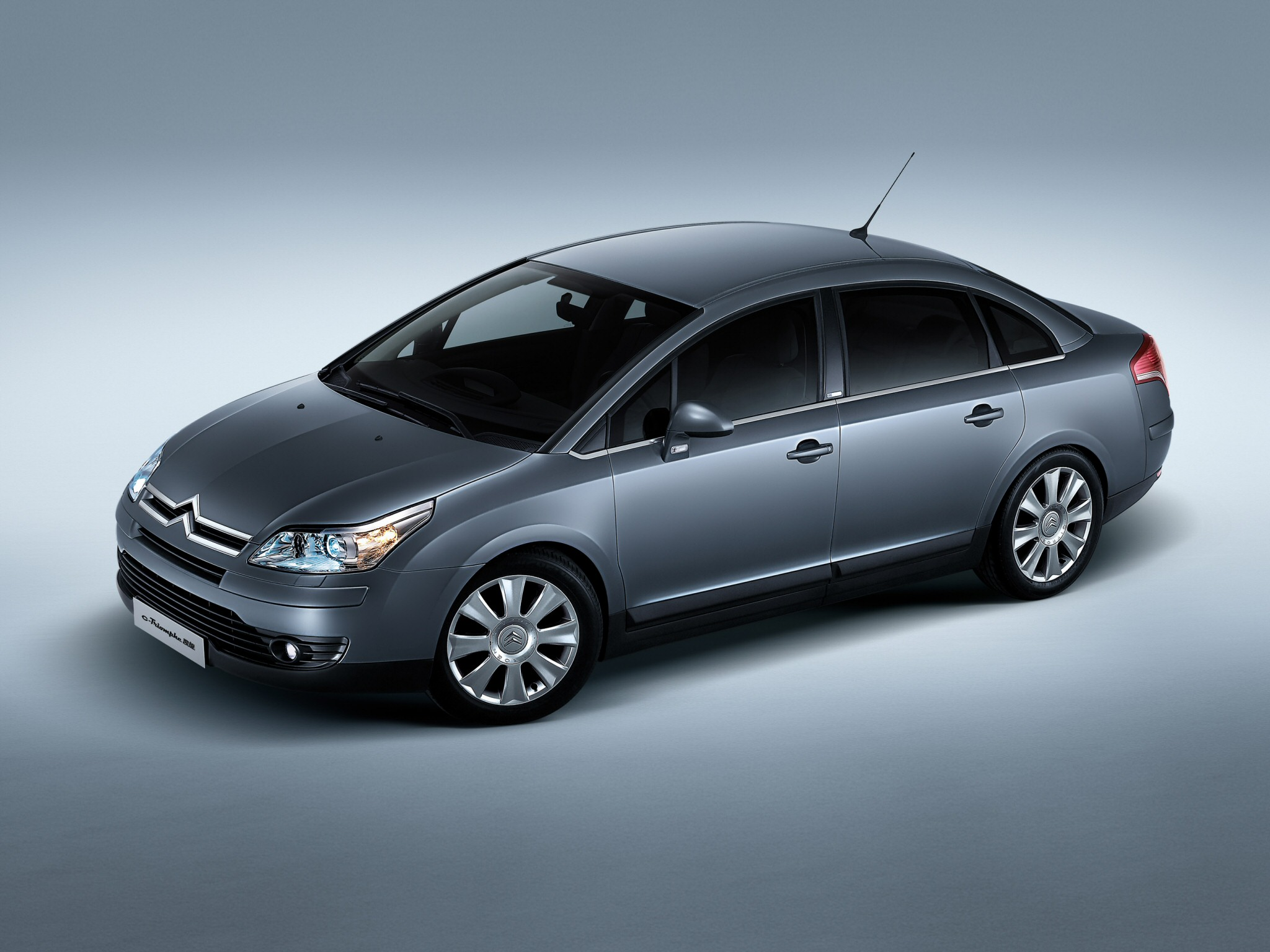 Citroen C4 Pallas Antes Mi Experiencia Wallpapers For Background