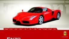 Ferrari ENZO World Cars Wallpaper For Phone