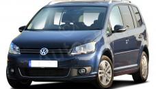 volkswagen touran deals below Free Download Image Of