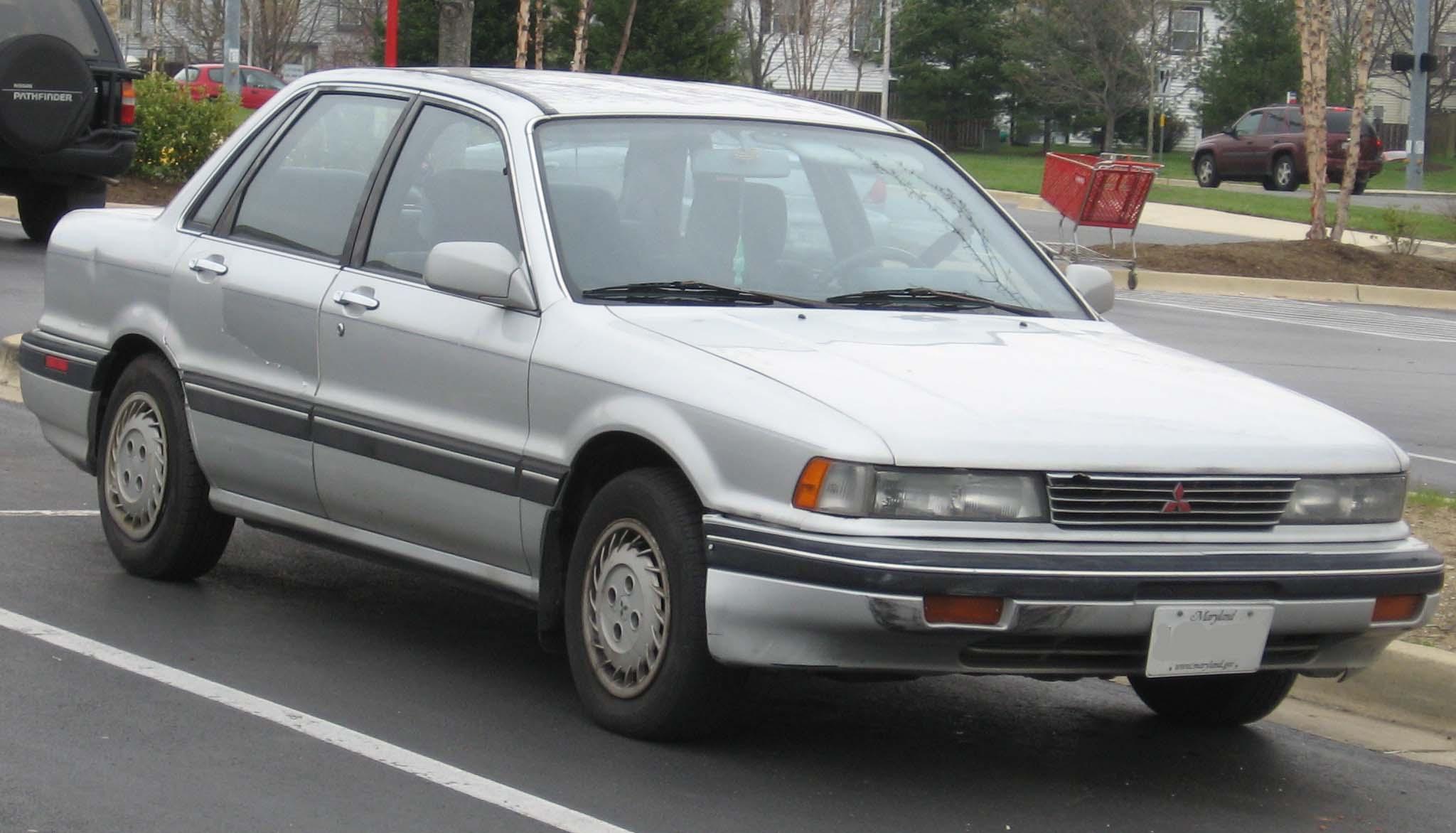 6th Mitsubishi Galant Wallpaper Backgrounds