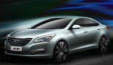 Hyundai Mistra Concept Wallpapers HD