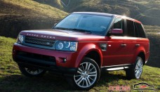 Land Rover Range Rover Sport novo High Resolution Wallpaper Free
