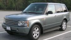 Land Rover Ranger Rover Wallpapers HD
