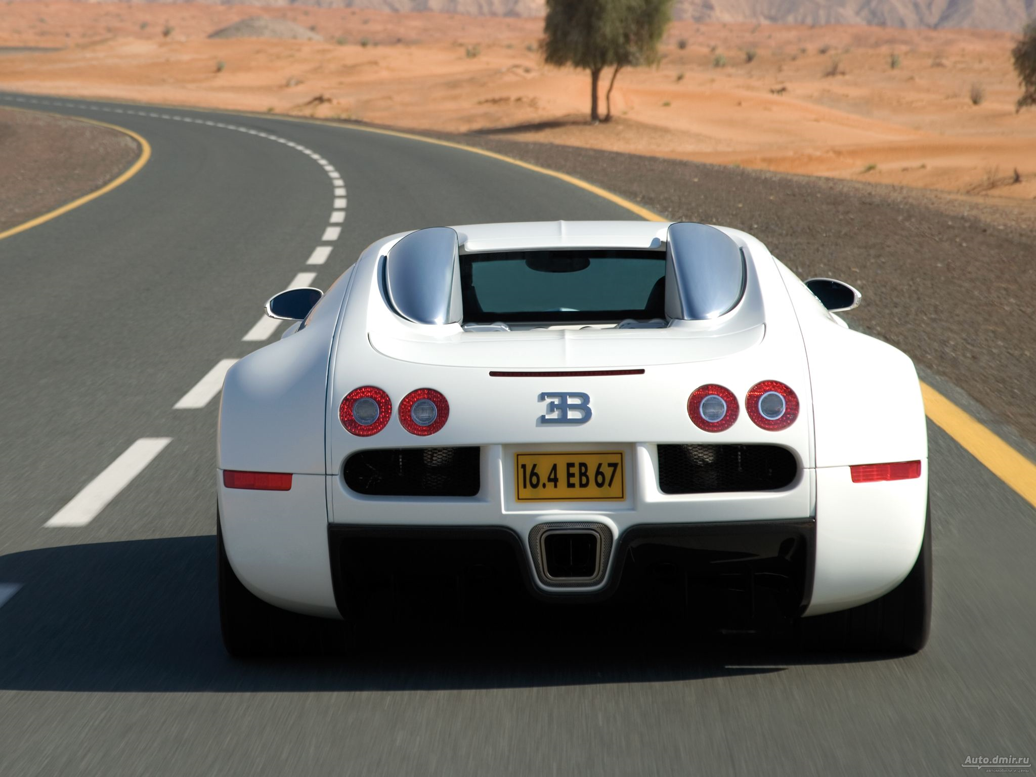Bugatti Veyron logo Free Download Image Of