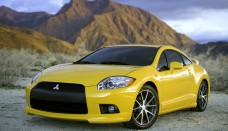 Mitsubishi Eclipse GT Edition Free Download Image Of