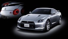 Nissan GT-R Screensavers For Free