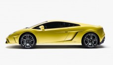 lamborghini 2013 Gallardo LP 560-4 Coupe free download image