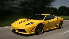 Ferrari F430 Yellow Wallpaper HD Free Download Image