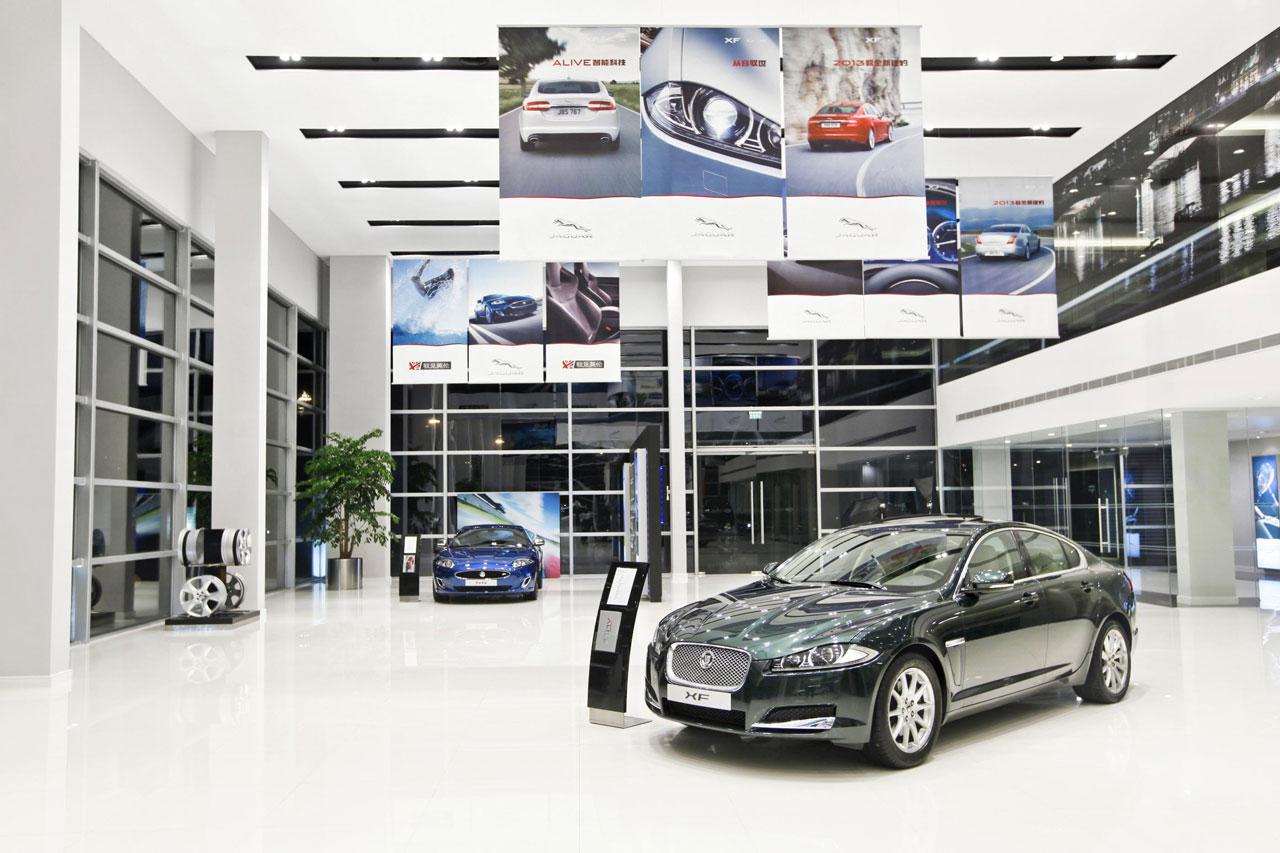 Jaguar Land Rover 100th China dealership free Photo free image download
