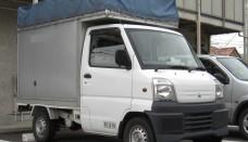 Mitsubishi Minicab Truck free image resizer