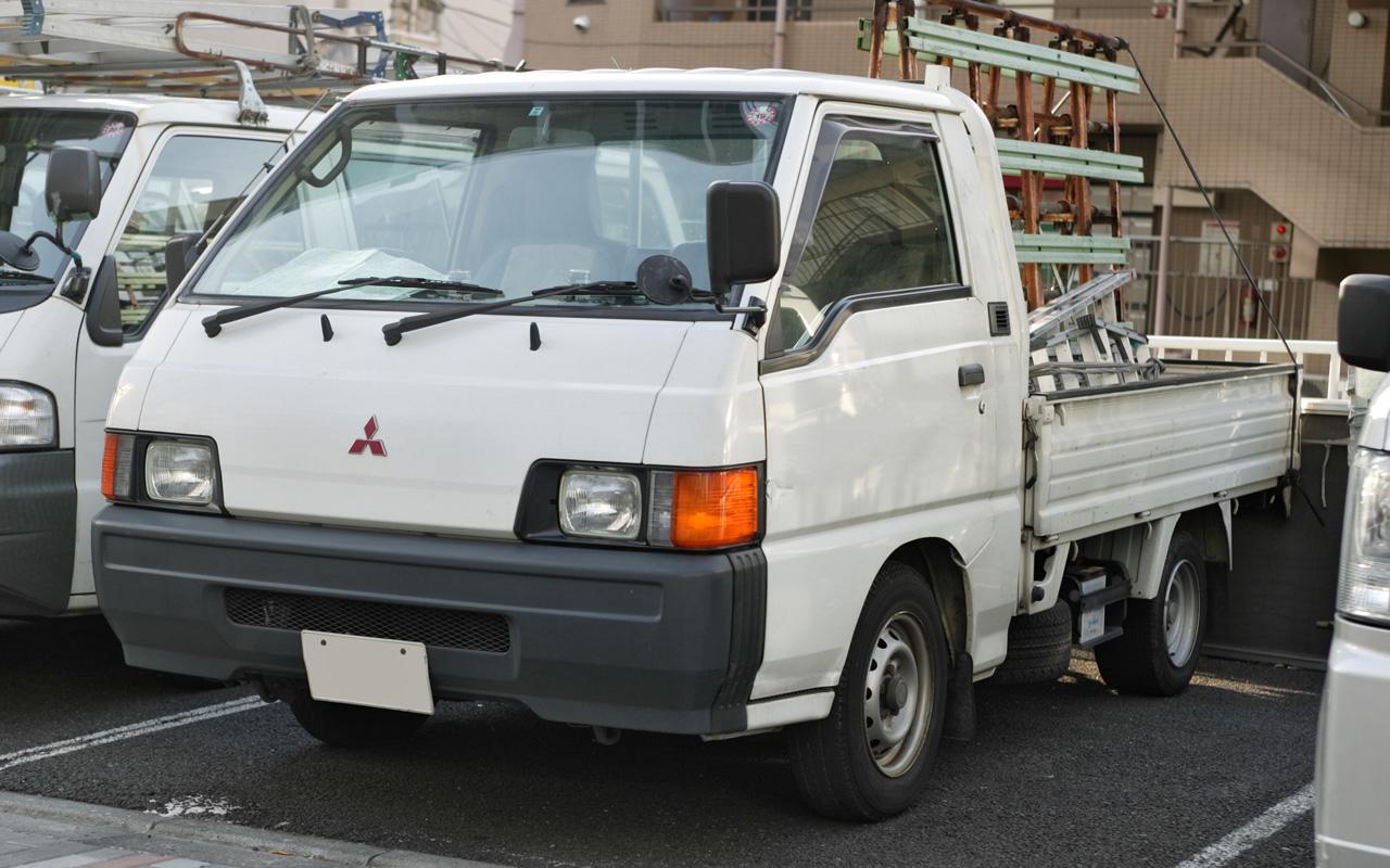Mitsubishi Delica Truck free image editor